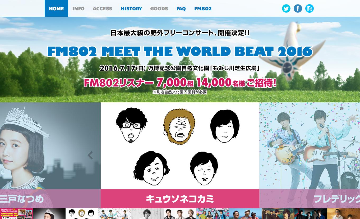 meet-the-world-beat