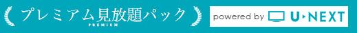 楽天SHOWTIME4