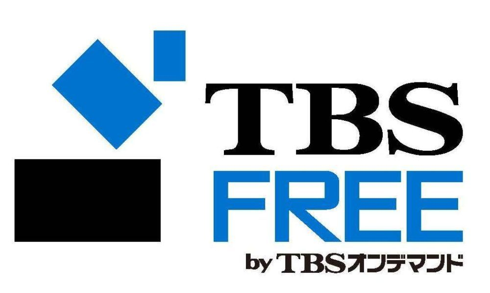 tbs-free-logo