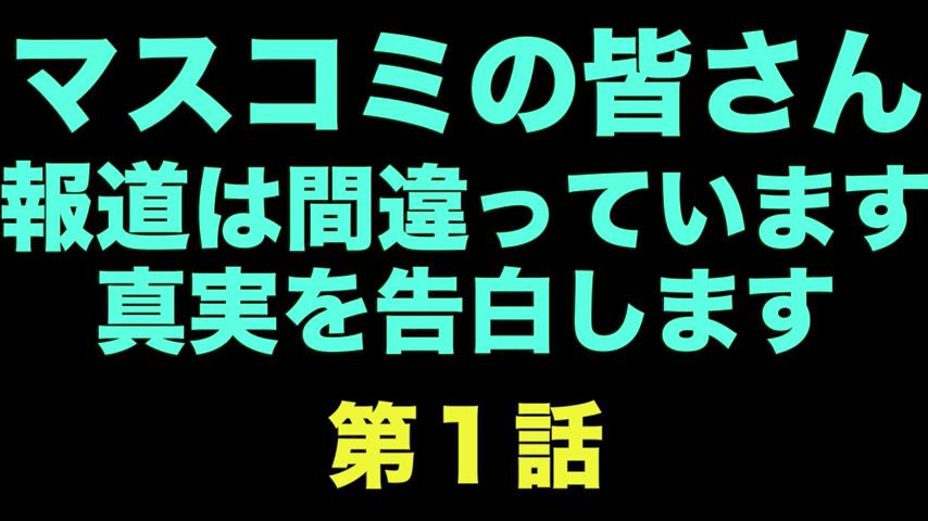 matsuikazuyo-bettaku-shinsou2
