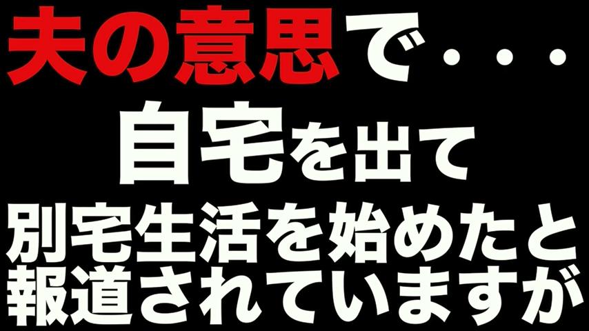 matsuikazuyo-bettaku-shinsou3