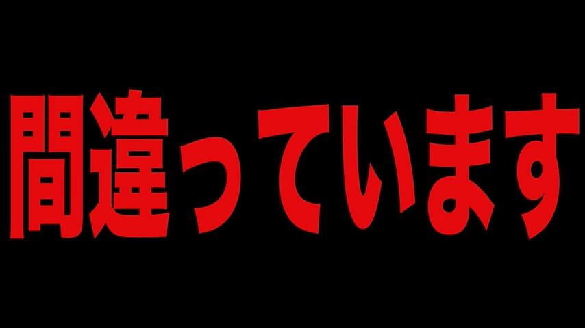 matsuikazuyo-bettaku-shinsou4