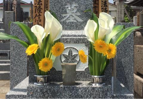 matsuikazuyo-ohaka