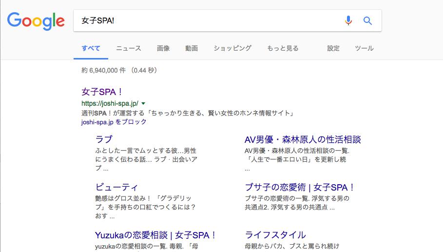 joshi-spa-block