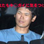 iwasakitomomi