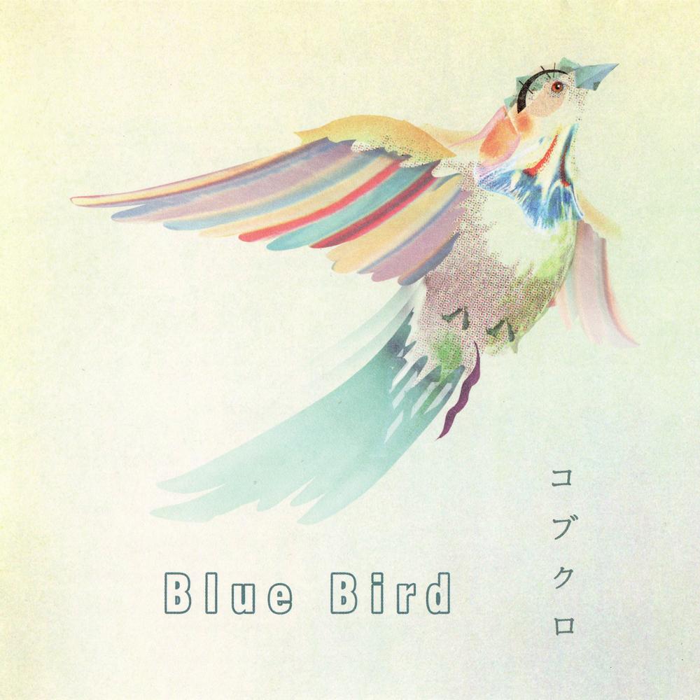 コブクロBlue Birdジャケット画像