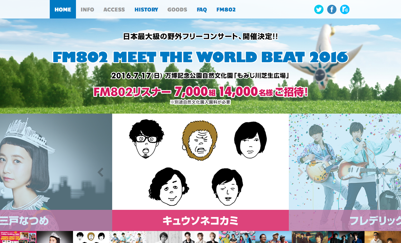 meet-the-world-beat