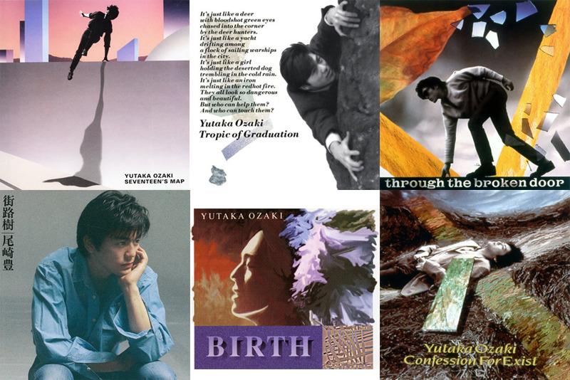 尾崎レコード6枚の画像