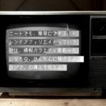 tv-eye-catch