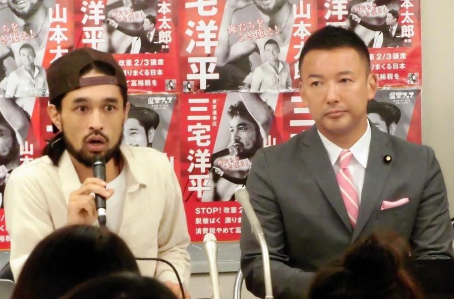 落選を受け会見した三宅洋平候補(左)と、山本太郎参議院議員=都内