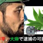 miyake-taima
