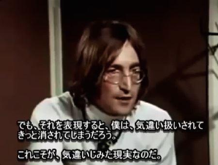 元The Beatlesのメンバー、John Lennon