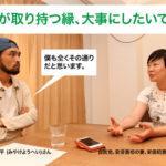 miyakeyouhei-abeakie-taima-talk