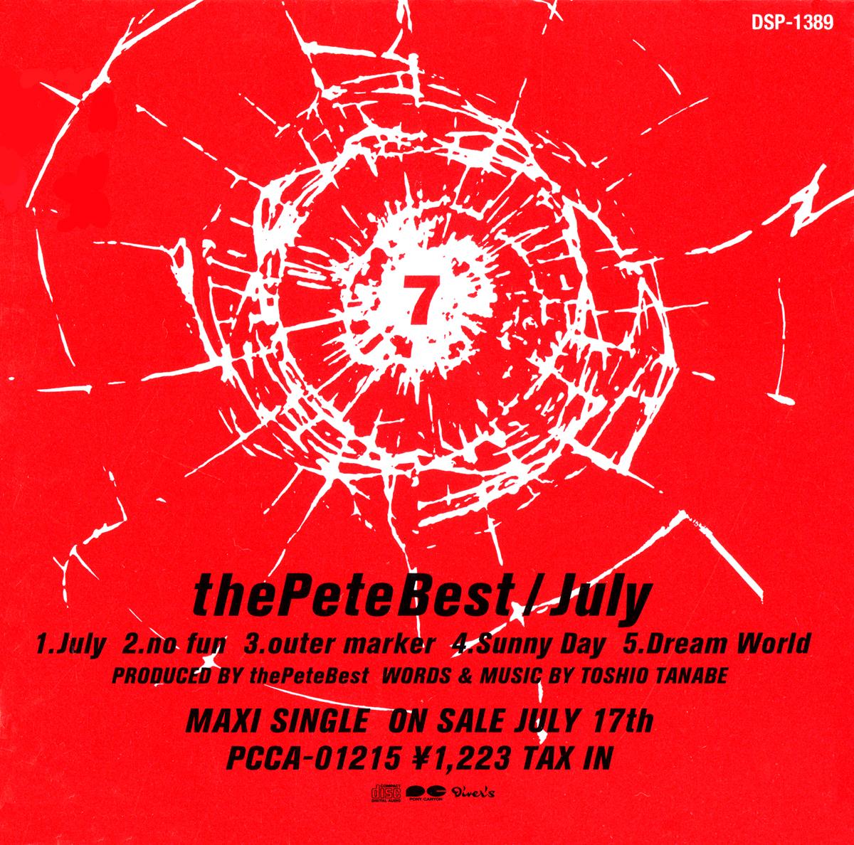 the Pete Best (ザ・ピート・ベスト) July (サンプル盤)ジャケット画像