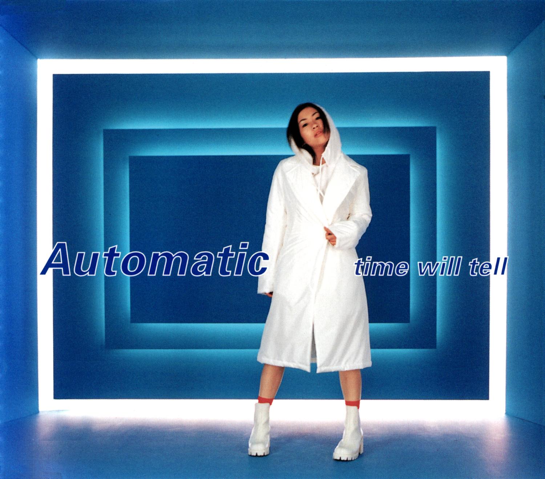 宇多田ヒカル「Automatic 12cmシングル」高画質ジャケット画像