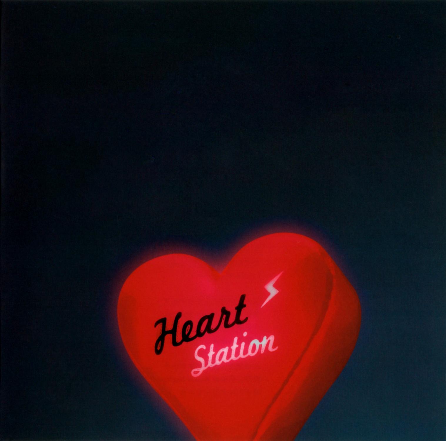 宇多田ヒカル『HEART STATION / Stay Gold』高画質ジャケット画像