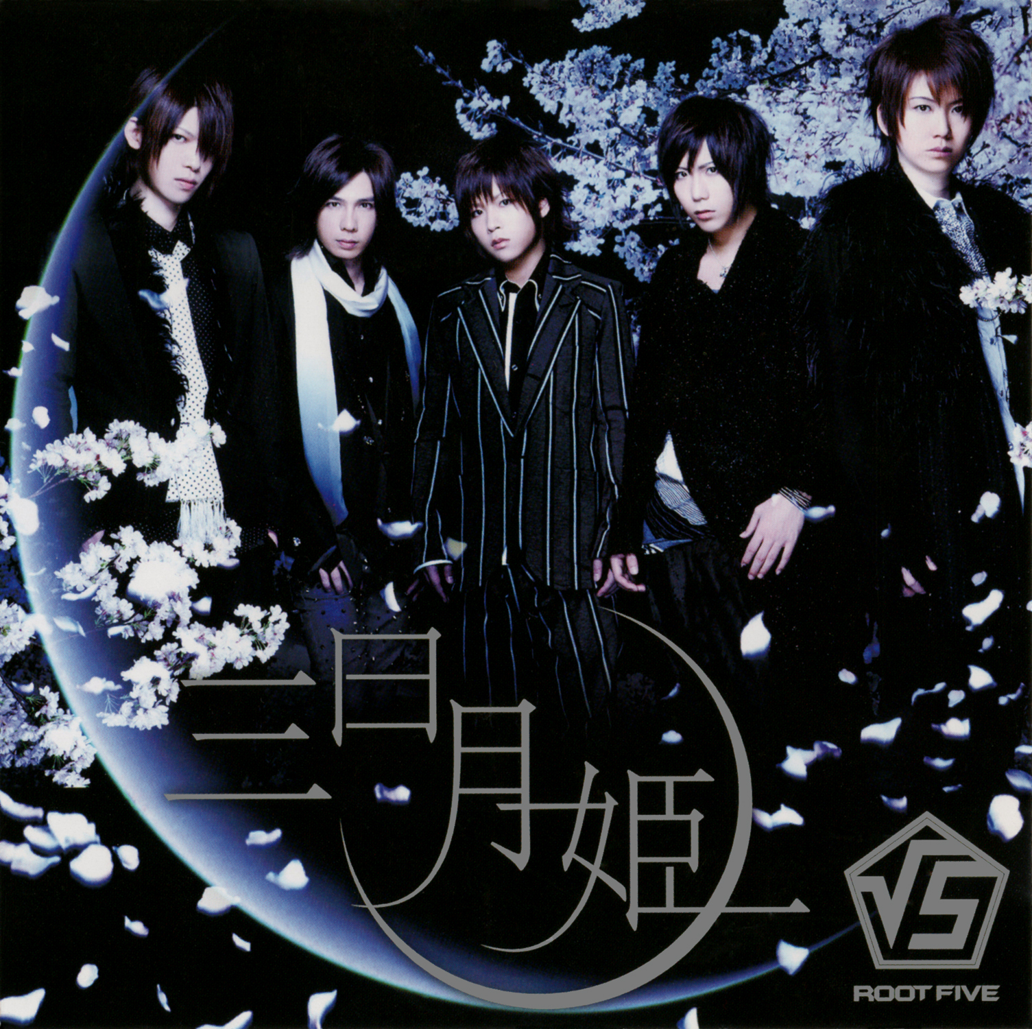 ROOT FIVE (ルートファイブ)「三日月姫 (DVD付A)」高画質ジャケット画像