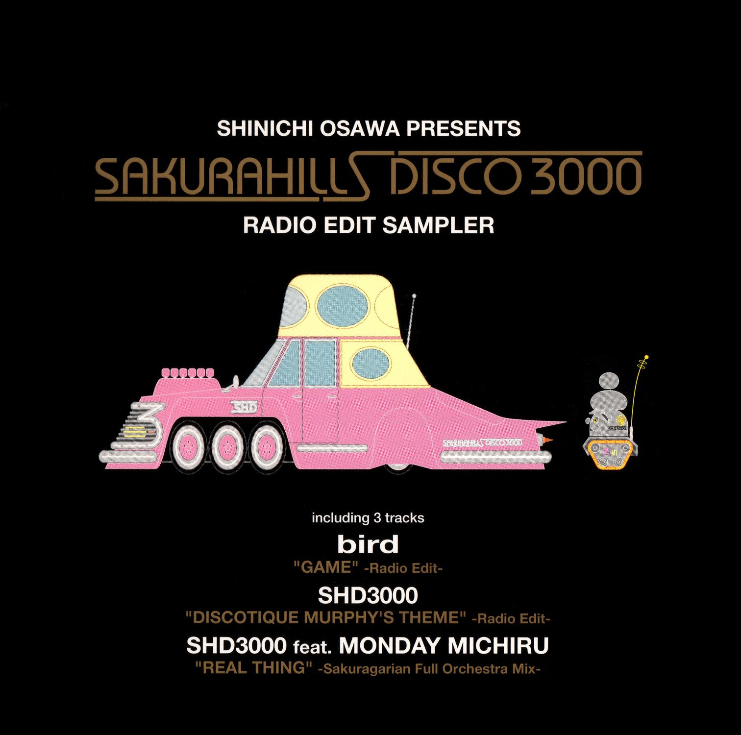 SAKURAHILL DISCO 3000 RADIO EDIT SAMPLER (非売品)の高画質ジャケット画像