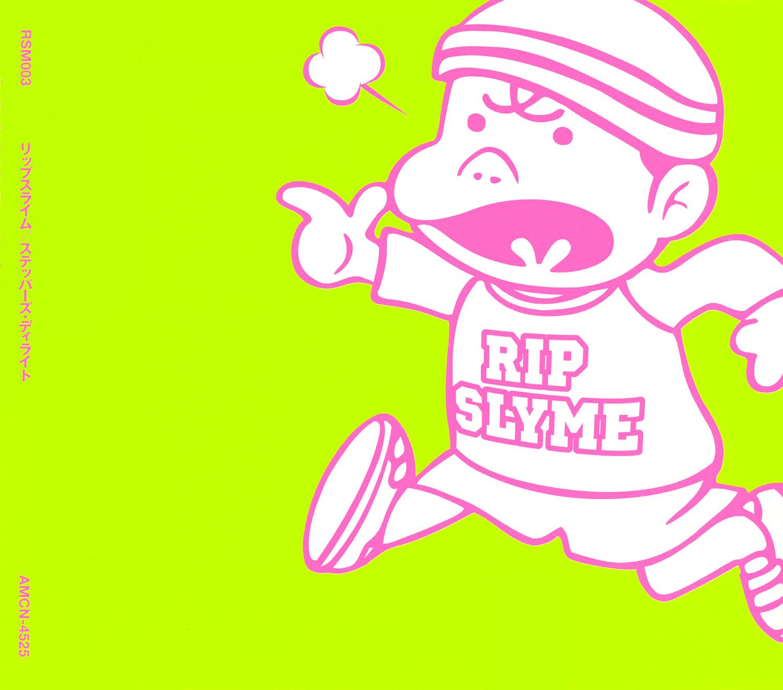 RIP SLYME (リップスライム)「STEPPER'S DELIGHT (ステッパーズ・ディライト」高画質ジャケット画像