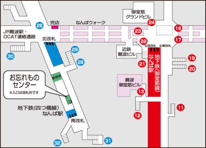 wasuremono-center