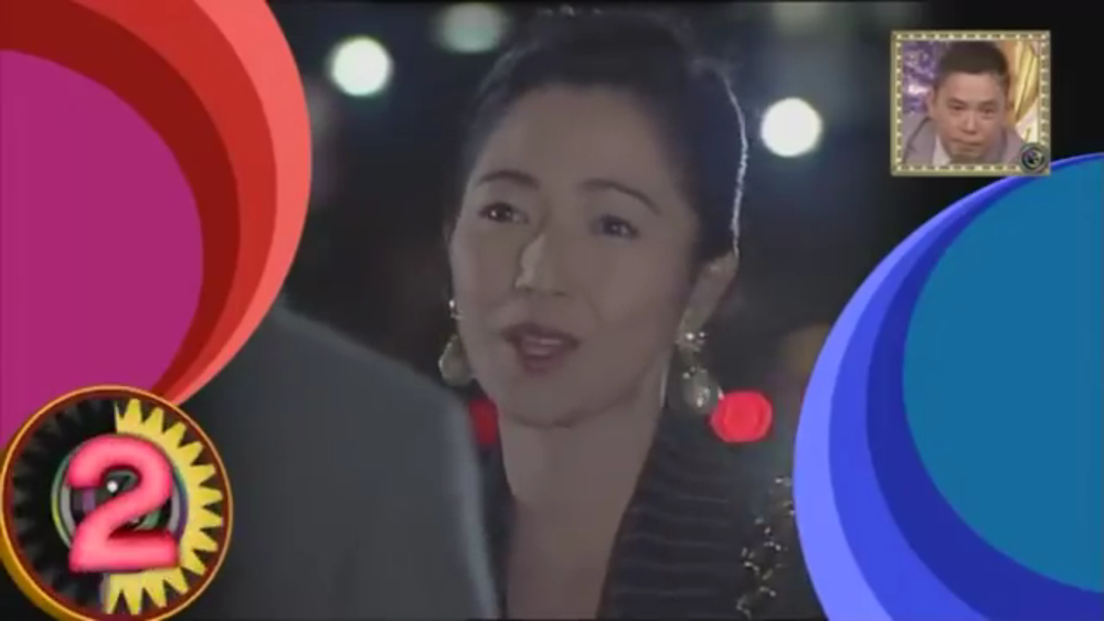 織田裕二 (おだゆうじ)主演ドラマ「お金がない!」に出演していた高樹沙耶 (たかぎさや)