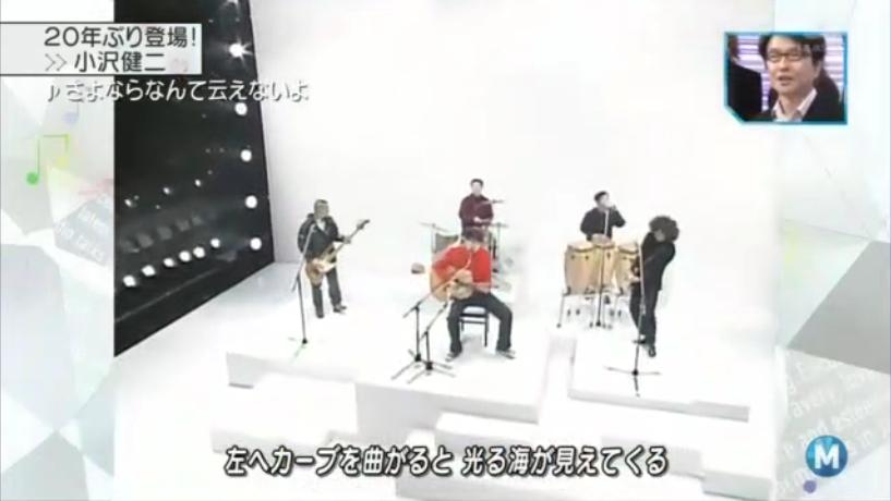 musicstation-ozawakenji-4