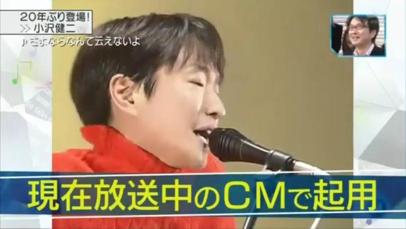 musicstation-ozawakenji3