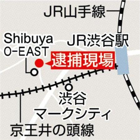 田中聖容疑者の逮捕現場