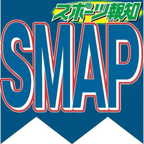 sports-hochi-smap