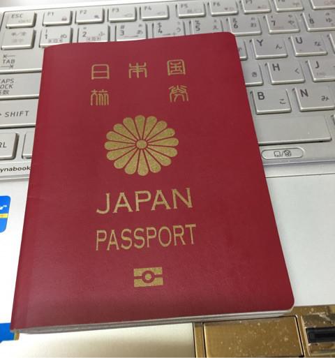 funakoshi-passport