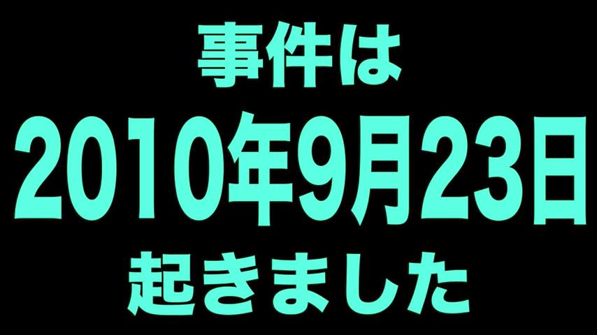 matsuikazuyo-bettaku-shinsou5