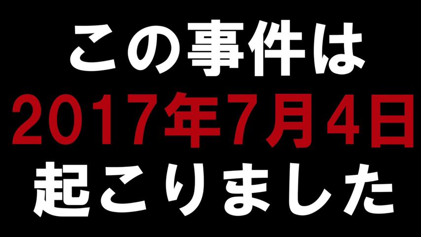 matsuikazuyo-youtube-1-02