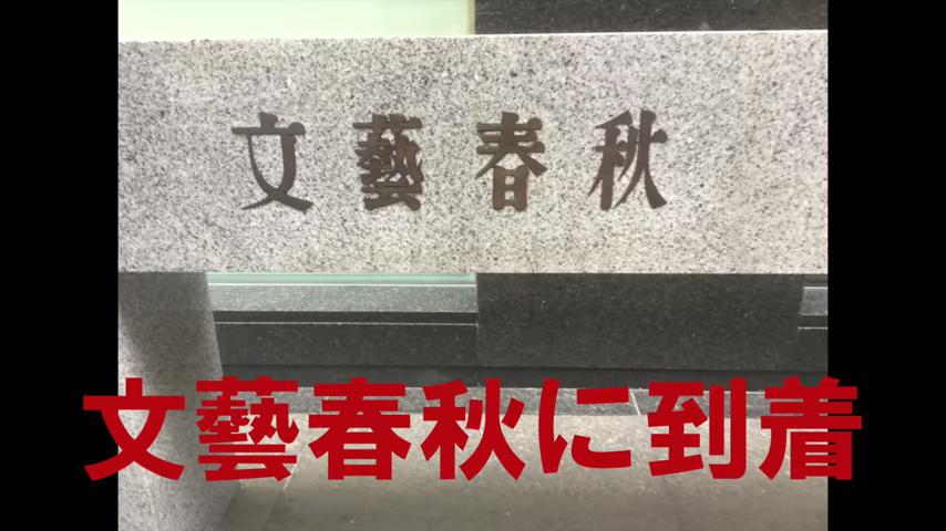 matsuikazuyo-youtube-1-05