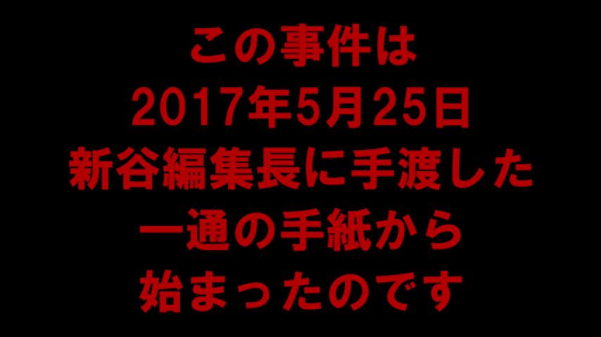 matsuikazuyo-youtube-1-07