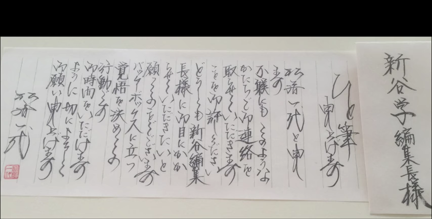 matsuikazuyo-youtube-1-08