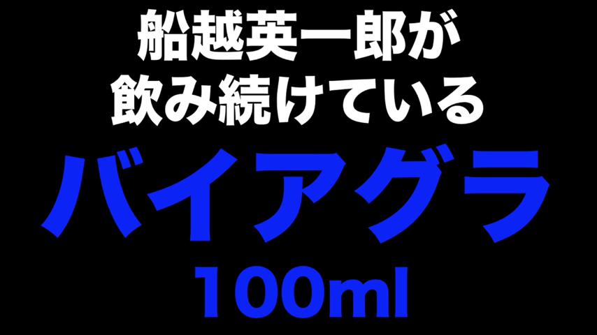 matsuikazuyo-youtube02-02