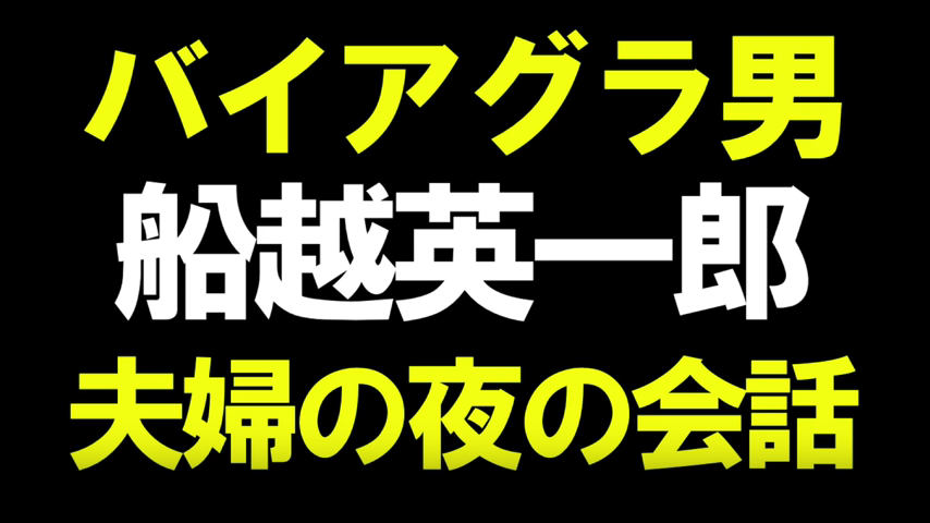 matsuikazuyo-youtube3