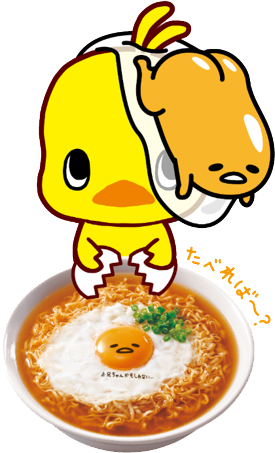 日清チキンラーメンのキャラクター、ひよこちゃんと、サンリオのぐでたまのコラボ