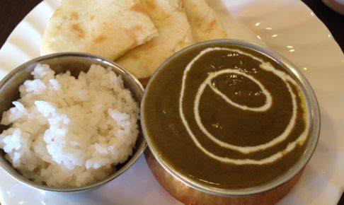hourensou-curry