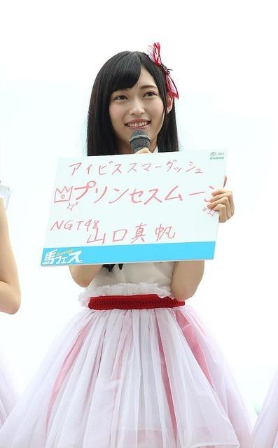 NGT48メンバーの山口真帆さん