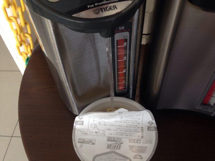 Family Mart (ファミリーマート)に置いてるポットでお湯を入れる。